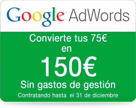 promo-adwords